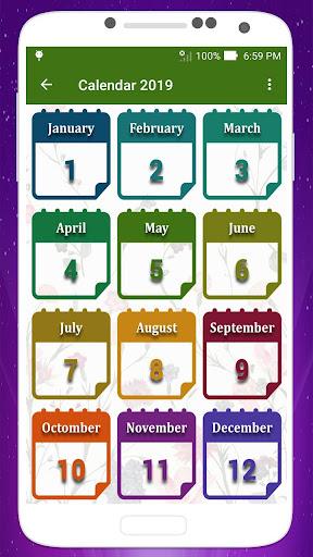 Market Calendar February 2019 Calendar 2019   Apps on Google Play