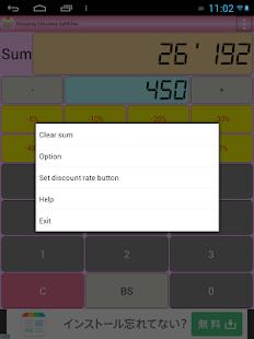 App Shopping Calculator byNSDev APK for Windows Phone