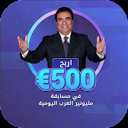 Game Millionaire Arab Quiz Online APK for Kindle