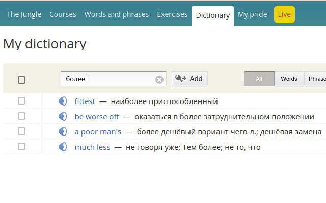 LinguaLeo Russian Search