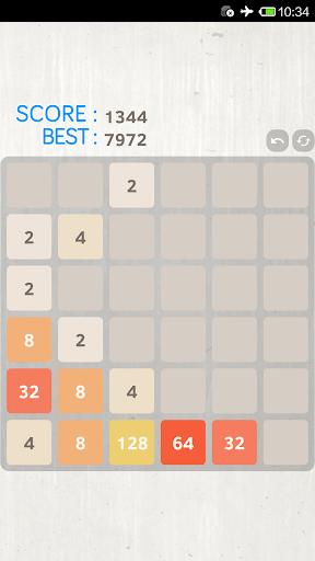 解謎必備免費app推薦|2048線上免付費app下載|3C達人阿輝的APP