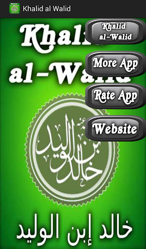 Biography of Khalid al-Walid