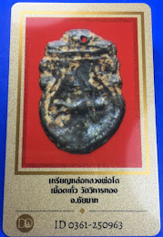 ###พระมีบัตรรับรอง 40บาท### เหรียญหล่อหลวงพ่อโต วัดวิหารทอง เนื้อตะกั่ว จ.ชัยนาท สร้างปี2460 หลวงปู่ศุขวัดปากคลองมะขามเฒ่าปลุกเสก พร้อมบัตรรับรองเวปดีดี-พระ