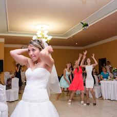 Wedding photographer Maks Belousov (citRUS). Photo of 28.07.2015