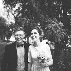 Fotógrafo de bodas Alina Kazina (AlinaKazina). Foto del 14.05.2017