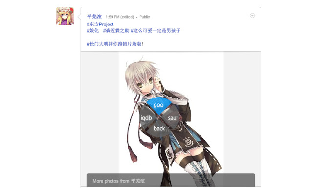 drag_Search_pics