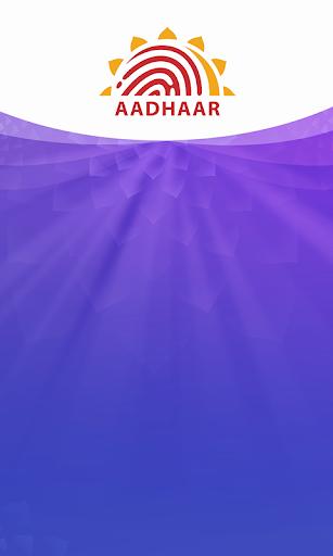 mAadhaar 2.2.2 screenshots 1