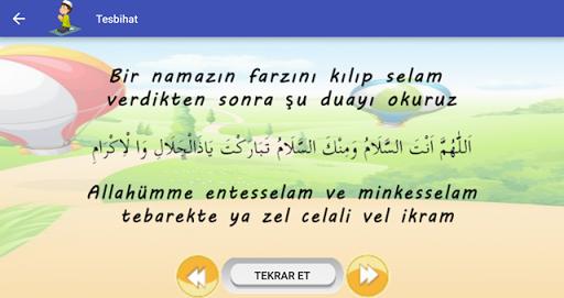 Easy Surah Memorize screenshot 6