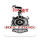 Relfood - Order Food Online for Train Journey Android apk