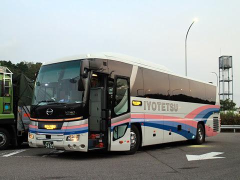 伊予鉄道「オレンジライナー」名古屋線 5409 上分PAにて その1