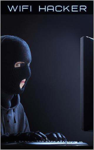 無料模拟AppのいたずらのWiFiのパスワードハッカー|記事Game