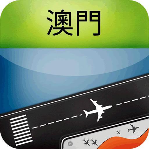 旅遊App|澳門機場 LOGO-3C達人阿輝的APP