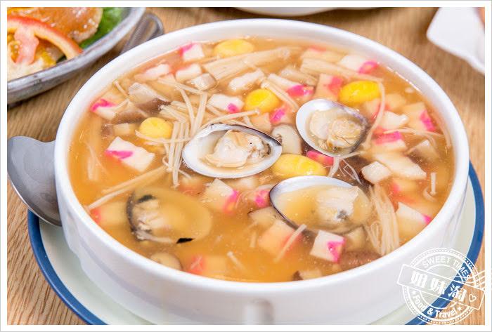 大手町日本料理無菜單料理蛤蜊玉子蒸蛋