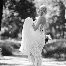 Wedding photographer Konstantin Skomorokh (Const). Photo of 10.01.2018