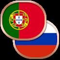 Португальский разговорник icon