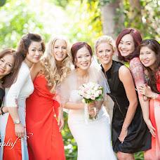 Wedding photographer Chie Ito (Chie). Photo of 27.01.2019