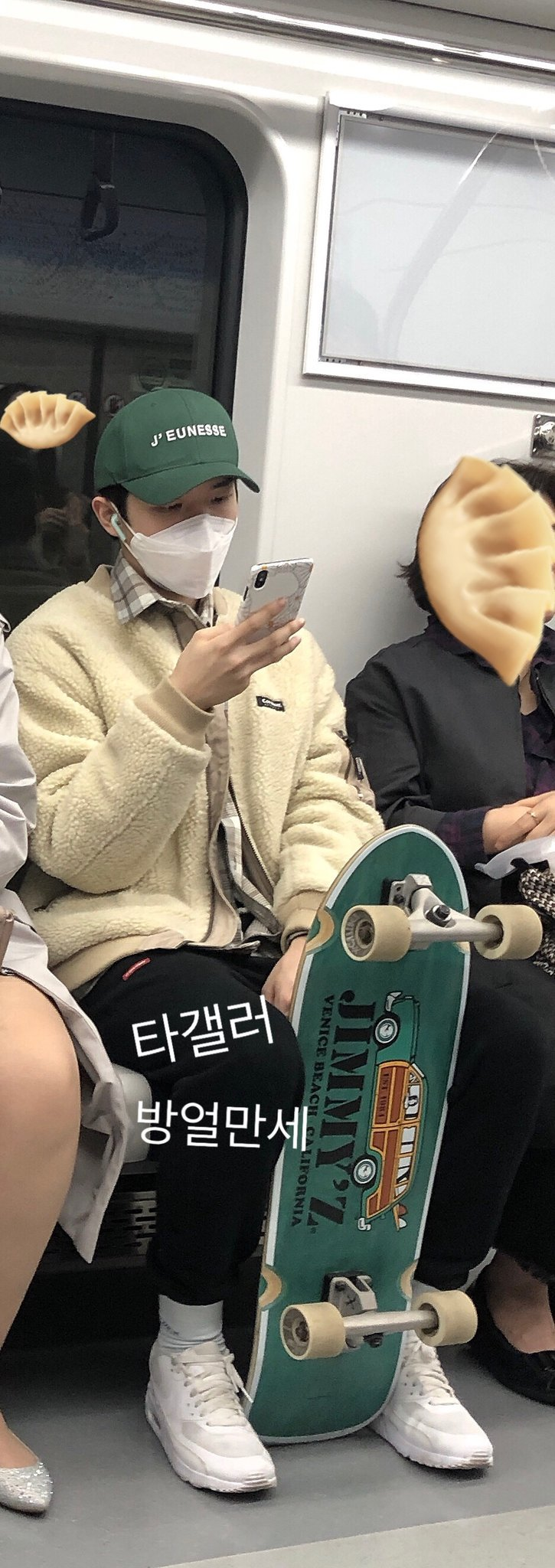 jaehwan subway 3