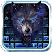 Howl Wolf Keyboard Theme