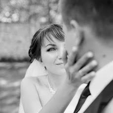 Wedding photographer Evgeniy Belousov (Belousov). Photo of 06.10.2018