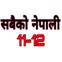 NEB Sabaiko Nepali Guide icon