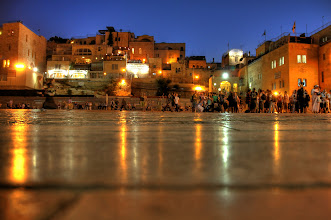 Photo: Western Wall Plaza
