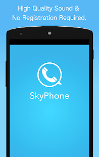 SkyPhone - Free Calls- screenshot thumbnail