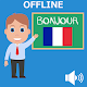 Learn French Vocabulary & Phrases - Speak Offline for PC-Windows 7,8,10 and Mac