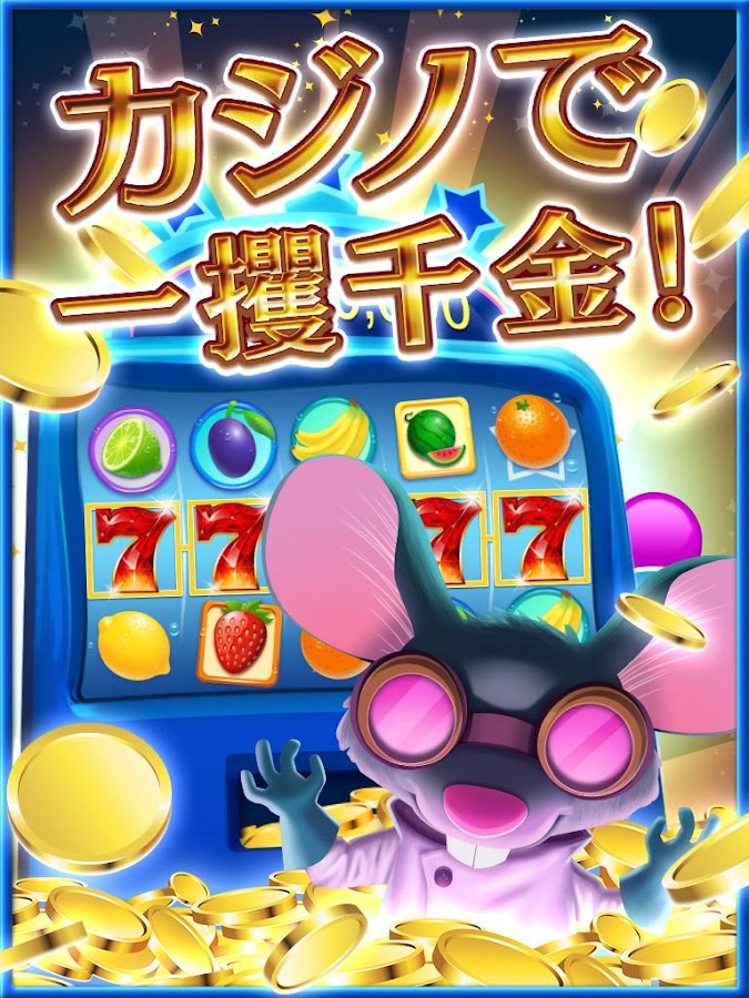 Big fish casino google play android for Big fish casino glitch