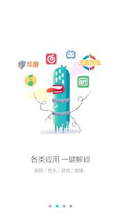 N2ping - 帮助海外华人访问中国网络,王者荣耀加速器 - náhled