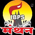 IBPS icon