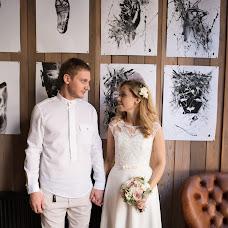 Wedding photographer Anastasiya Generalova (AnGeneralova). Photo of 26.10.2017
