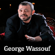 جميع أغاني جورج وسوف بدون نت APK
