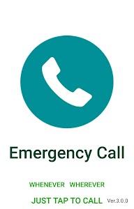 Emergency Call screenshot 0