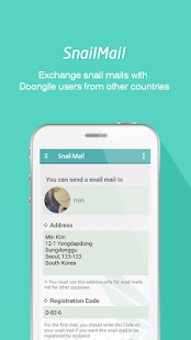 Doonglle (ePenpal)- screenshot thumbnail