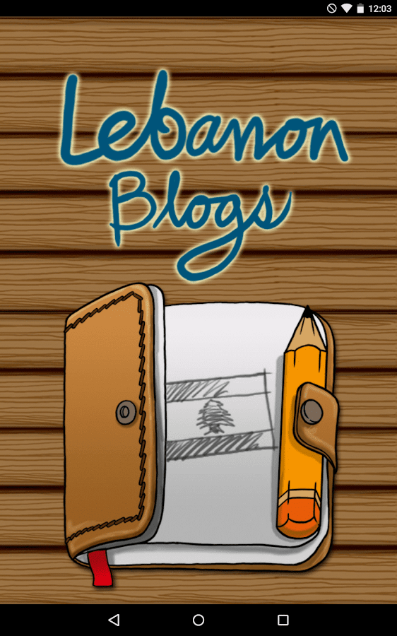 lebanon blogs and bloggers- screenshot