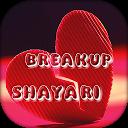 Breakup shayari Images - HD icon