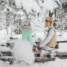 Wedding photographer Railya Mizitova (Raily). Photo of 25.01.2015