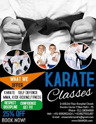 Sports Karate Do Organisation India Xma Academy India photo 2