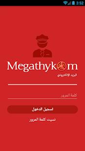 Megathy Driver - náhled
