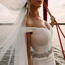 Wedding photographer Anastasiya Sascheka (NstSashch). Photo of 05.06.2018