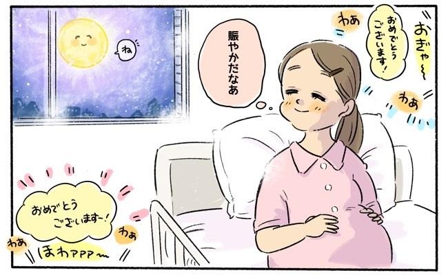お産 満月