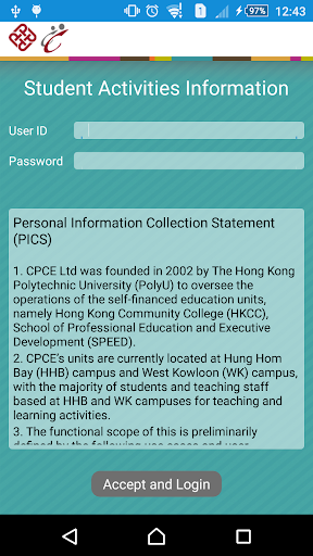 HKCC SDC