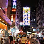 neon lit streets of Hong Kong by night in Hong Kong, , Hong Kong SAR