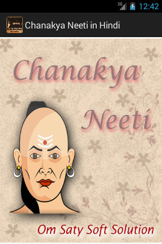 Chanakya Neeti In Gujarati