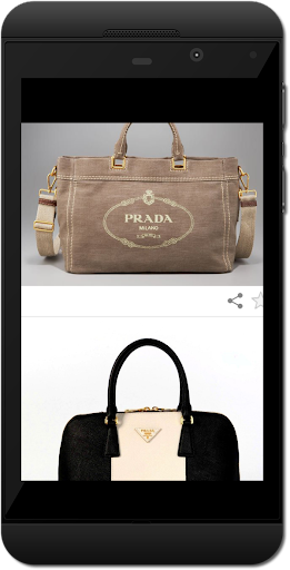 Любимая сумочка