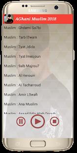 أحدت أغاني مسلم 2018 - náhled
