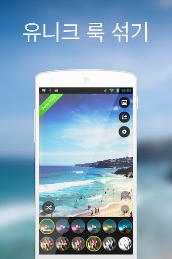 Kalos Filter – 사진 효과