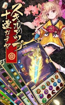 浪人百剣-斬-~最終の章~のおすすめ画像2