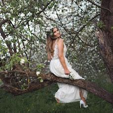 Wedding photographer Anna Kirillova (AnnaPhoto). Photo of 16.05.2018