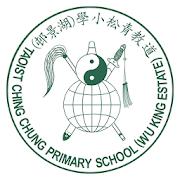 TCCPS (Wu King Estate)